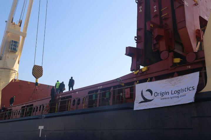 Origin Logistics Ship Pressing Lines from Korea and China via Bulk